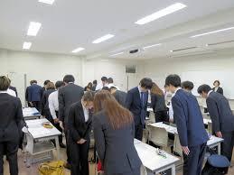 """働く前に知っておきたい""""社会のルール"""" 京都ジョブナビ"""