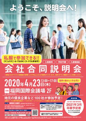 0423 gosetsu pamf 01