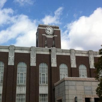 インターンシップ実践セミナー 京都大学