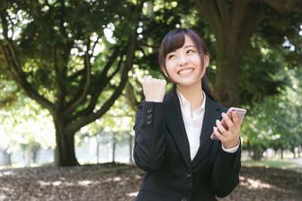 京都大学 夏のキャリアフォーラム