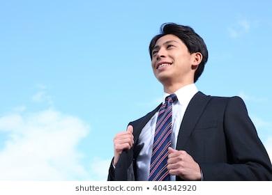 Rookie businessman 260nw 404342920