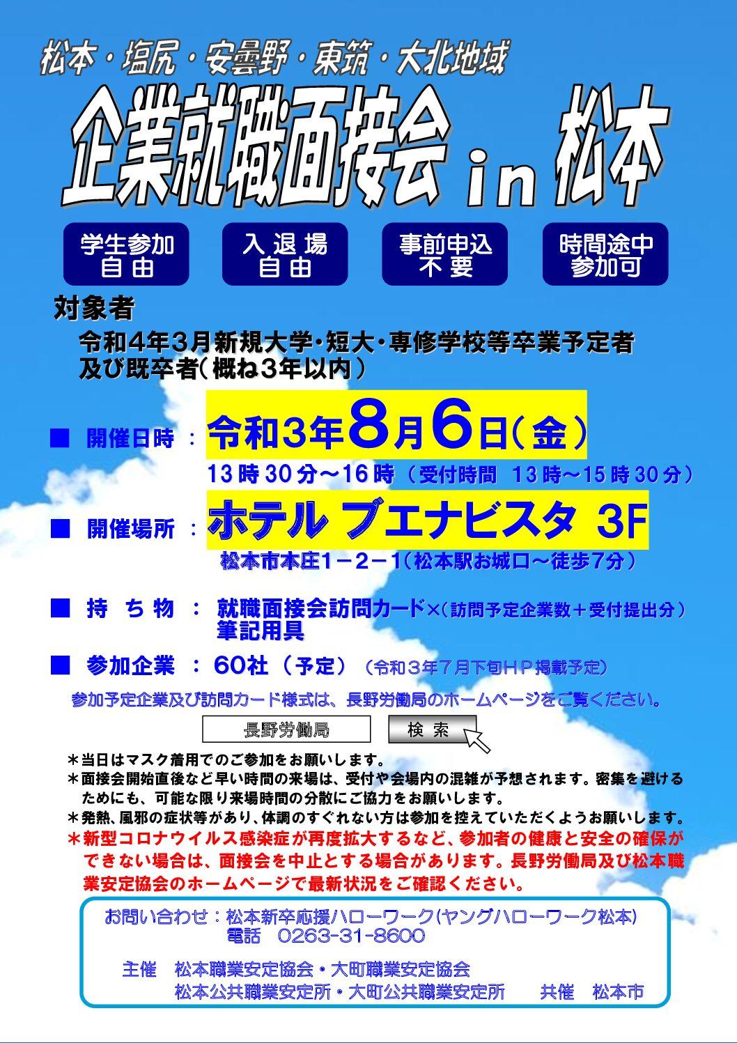 44fb23bdbc1528b9db5188d4d510de99 pdf
