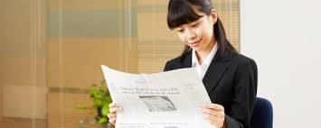 新聞で社会を見る・読む 京都ジョブナビ