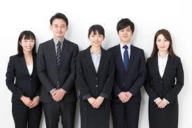 年末スペシャル 京都ジョブナビ
