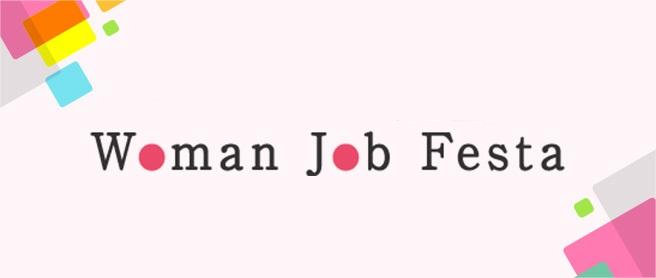 Woman Job Festa in大阪 Rakuten みん就