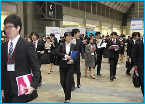 Global Career EXPO マイナビ国際派就職