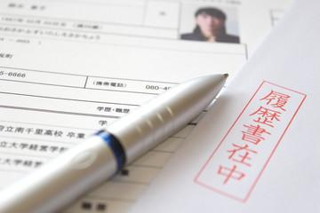 採用したくなる!応募書類作成のコツ 千葉県ジョブサポートセンター
