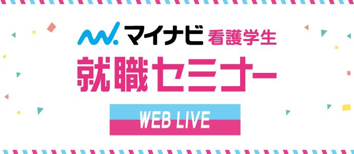 Kango web mv live