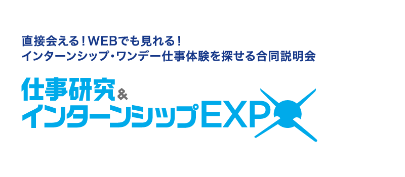 Is kenkyu expo 02