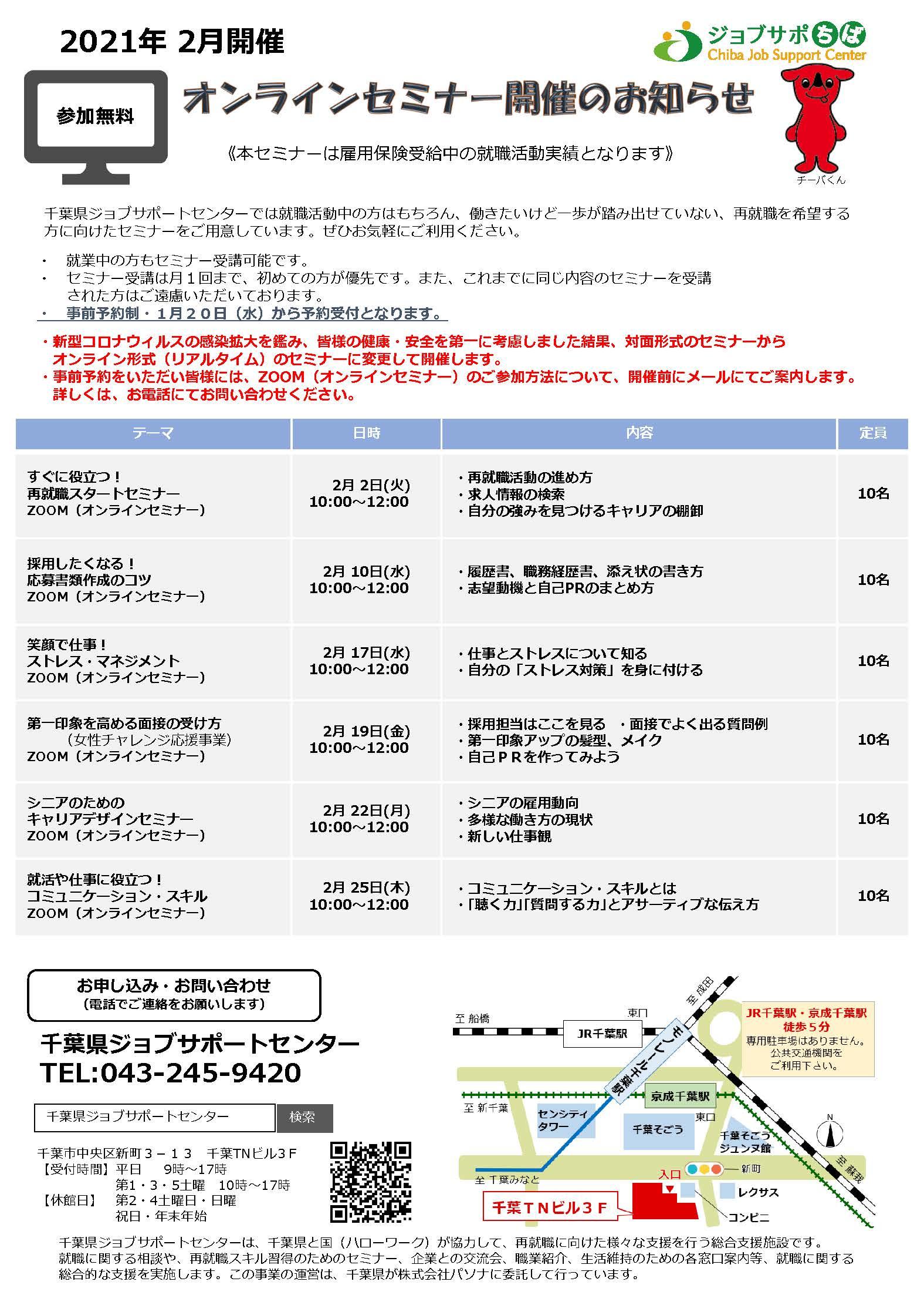 10b10808e9e929ef335c025e4b1821a2 1.pdf