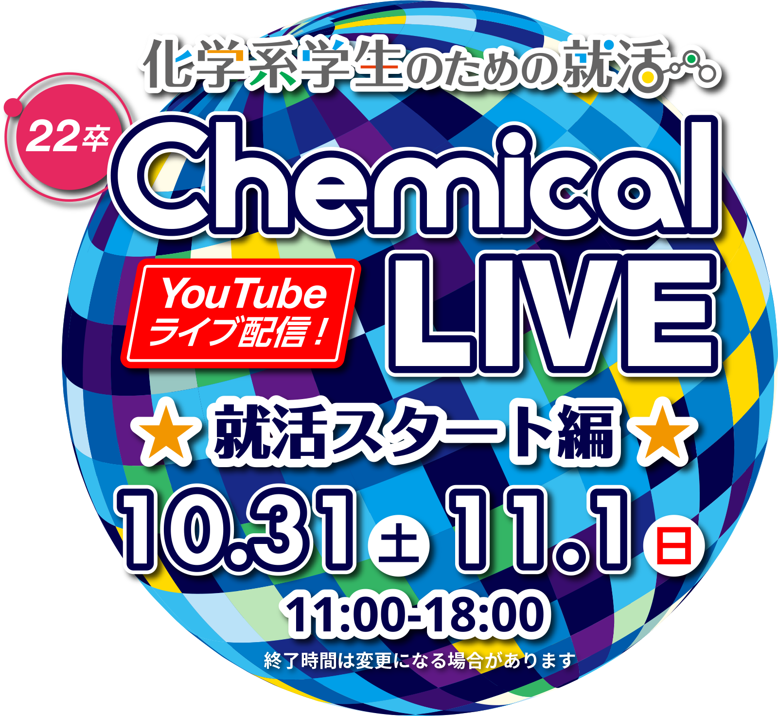 Chemical LIVE