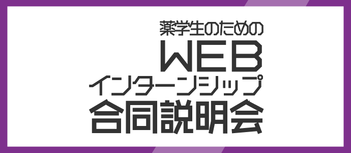 Yak web mv2 jan