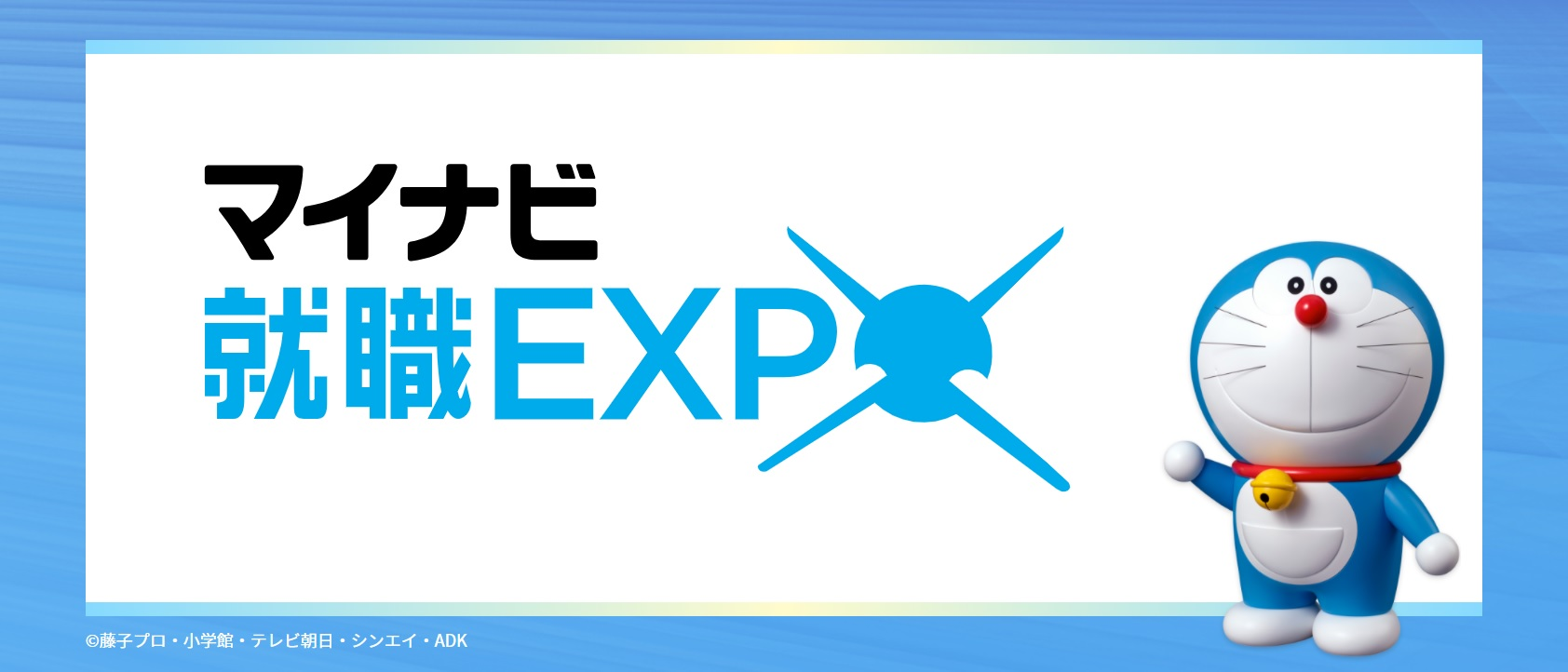 Expo%e7%90%86%e7%b3%bb