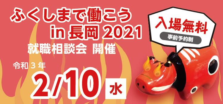 Fukushimade top 1127