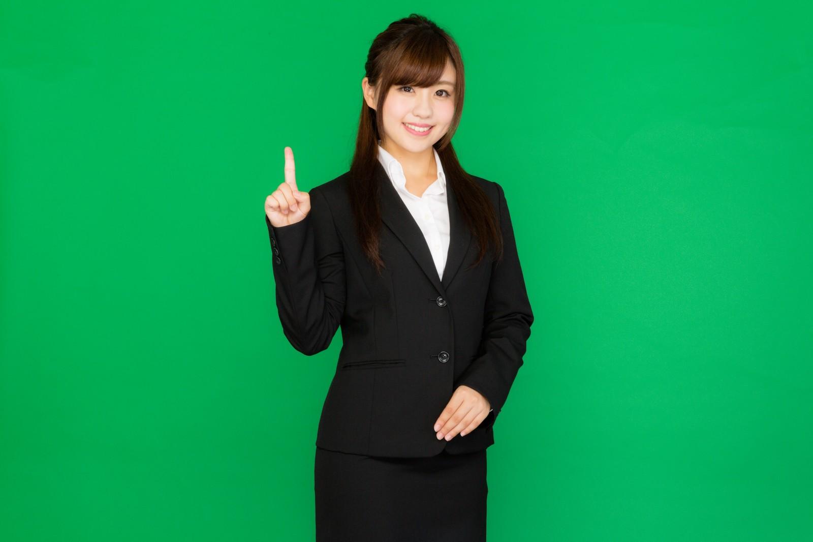 業界研究&インターンシップセミナー 山日YBS