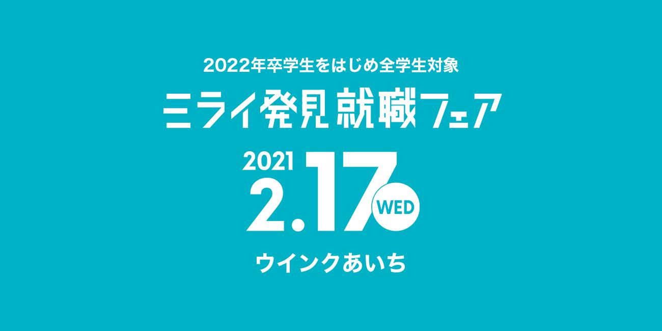 20210217