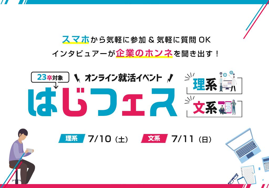 Kizuki main01