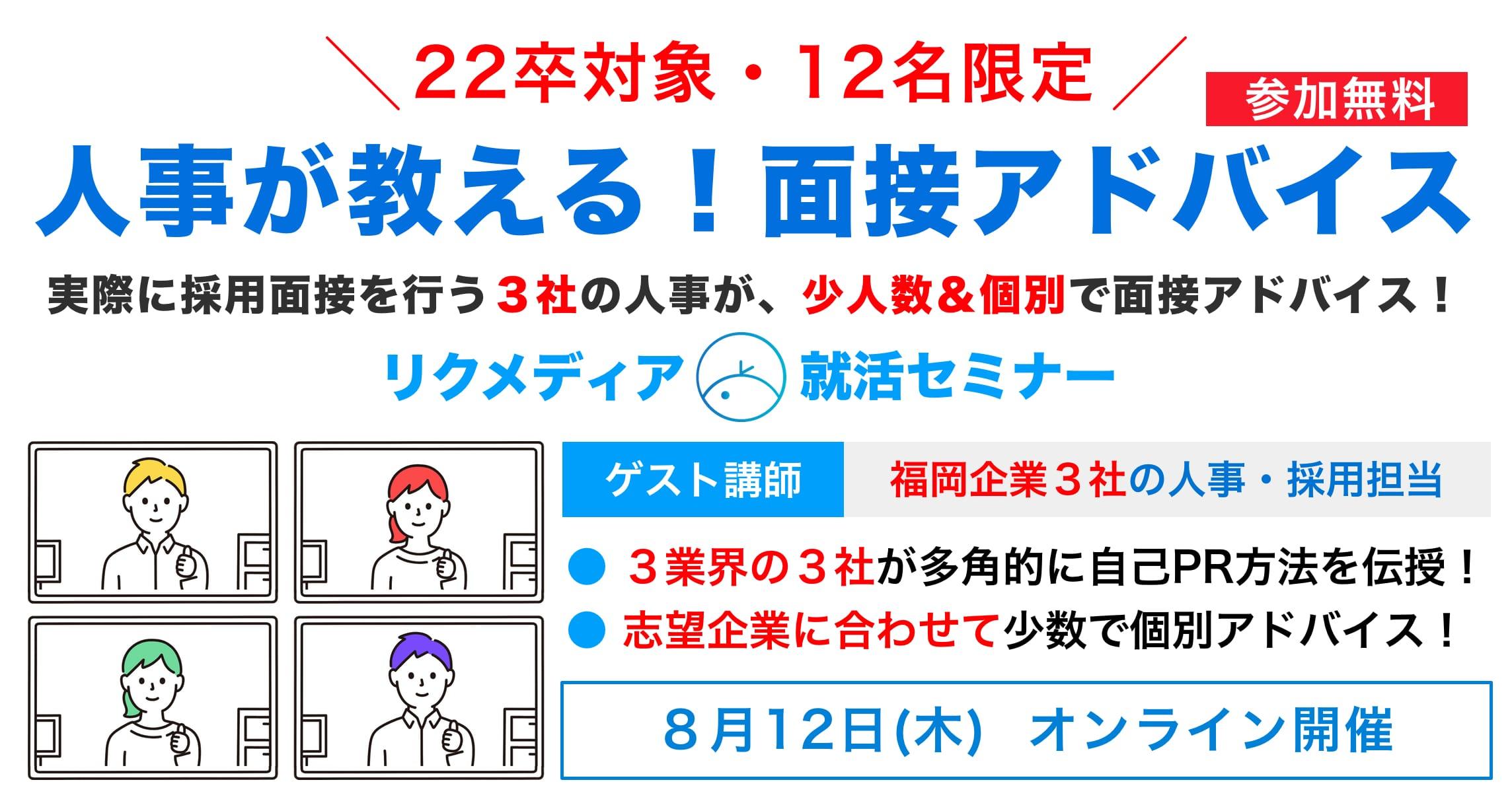 Recmedia 2022 004 top min