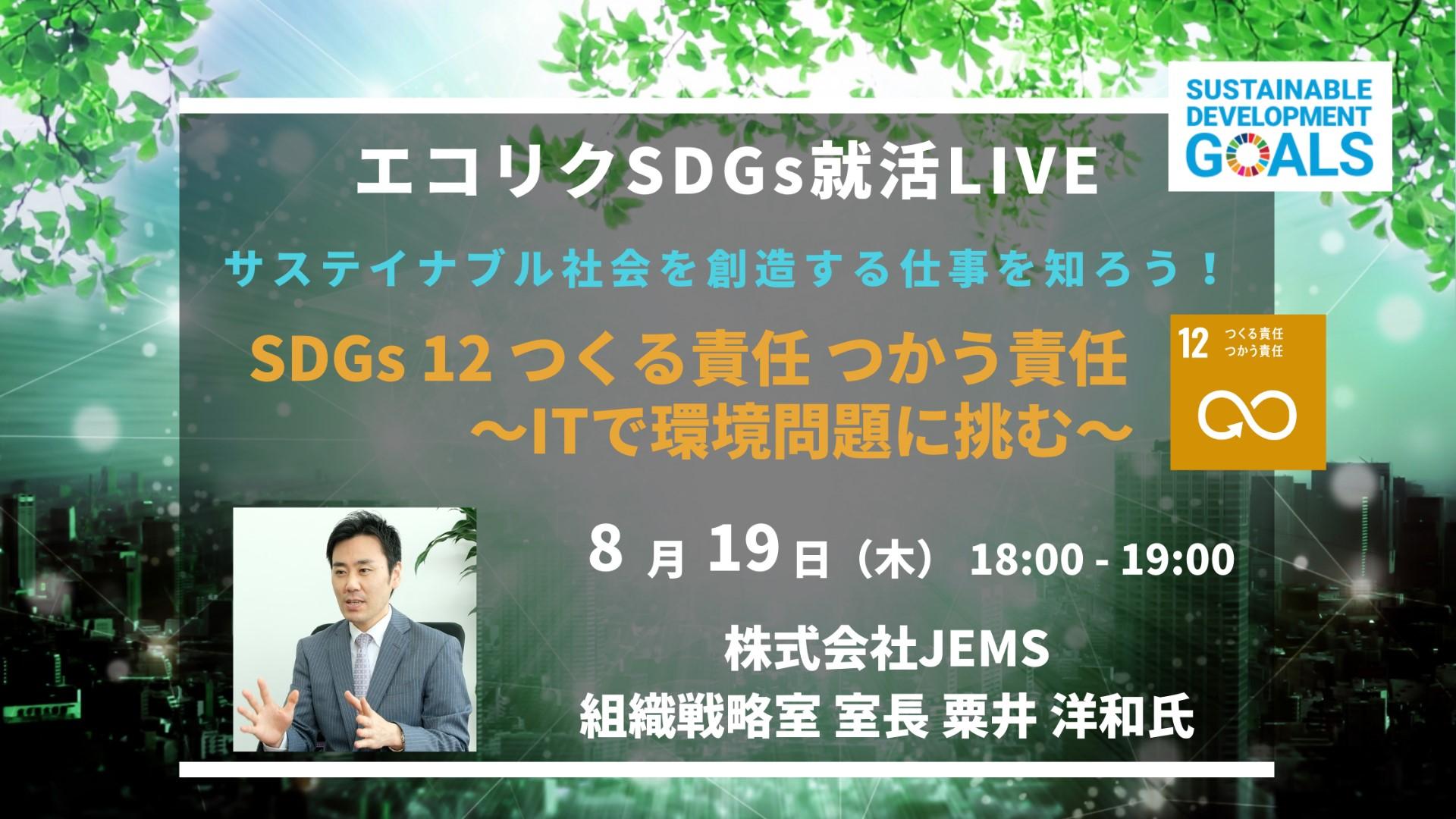 Live header img 04