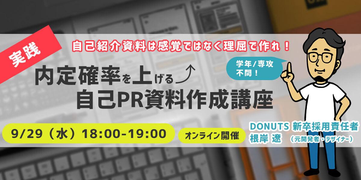 20210929 pr seminar 2