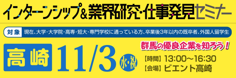 %e3%82%b9%e3%82%af%e3%83%aa%e3%83%bc%e3%83%b3%e3%82%b7%e3%83%a7%e3%83%83%e3%83%88 2021 10 15 12.45.31