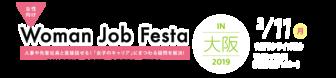 Woman Job Festa Rakuten みん就
