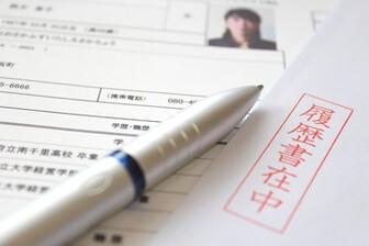 職務経歴書の書き方 沖縄県キャリアセンター