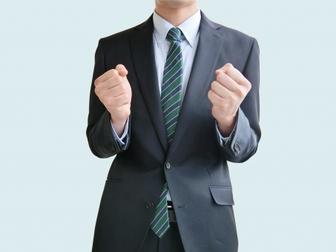 就職活動実践セミナー&個別就職相談