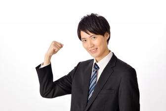 合同企業説明会 りゅうナビ