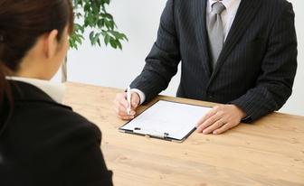 秋田県情報関連企業 Web合同就職説明会