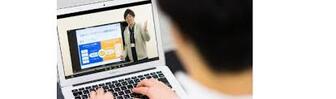 オンライン企業説明会 広島県