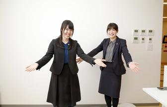 春の就職応援フェア ~みやざきで働こう!~