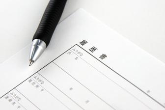 応募書類の書き方セミナー 京都ジョブナビ