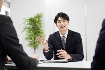 就活力UPセミナー 京都ジョブナビ