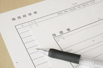 効果的な応募書類とは?~次のステップに進むために~ OSAKAしごとフィールド