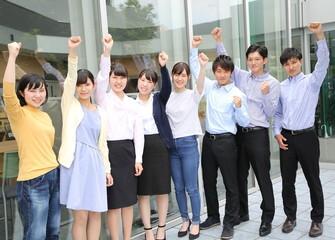 仕事選びのポイント 沖縄県キャリアセンター