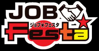 JOB Festa JOBSTA(ジョブ・スタジアム)