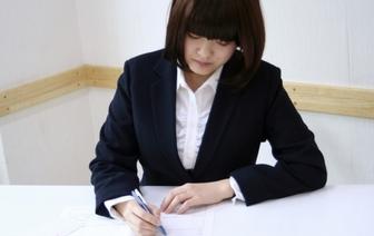 一般職業適性検査(GATB) 横浜新卒応援ハローワーク