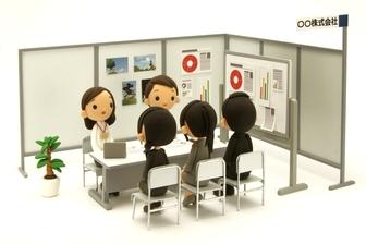 奈良県縦断合同企業説明会
